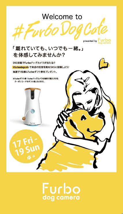 表参道 ドッグカフェ Furbo